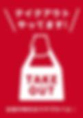 スクリーンショット 2020-05-23 10.21.44.png