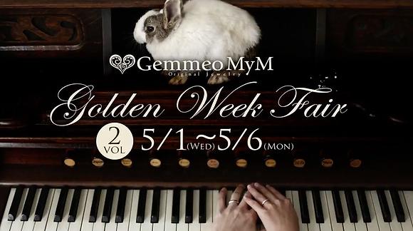GemmeoMyM 2013.GW CM
