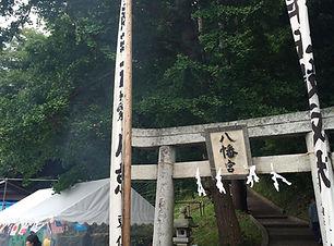 新潟 山北 さんぽく 年間予定