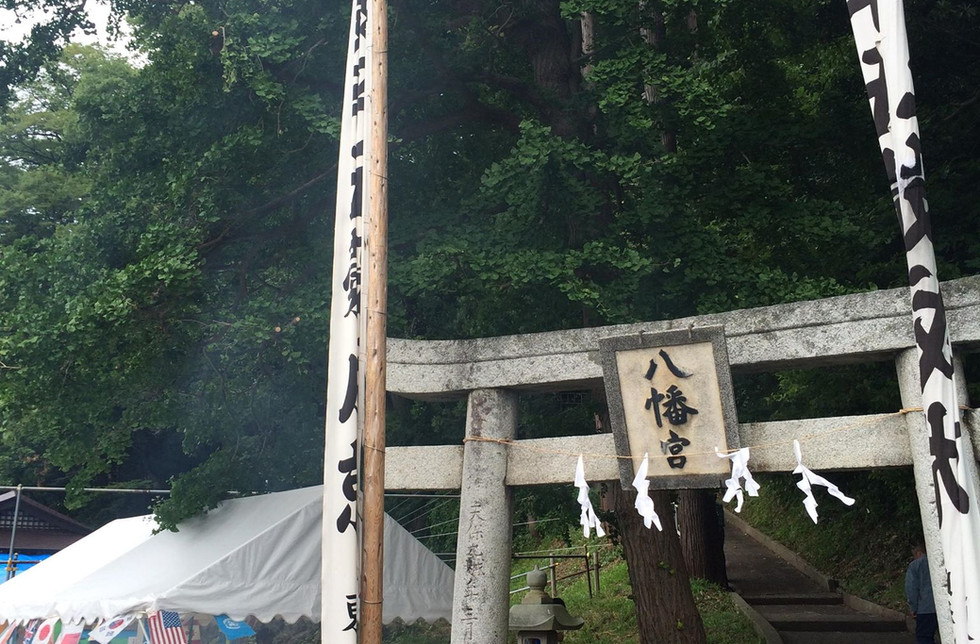 新潟 山北 八幡宮の祭典