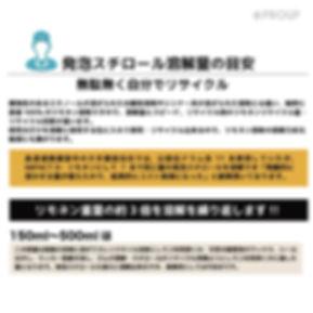D-リモネン 溶剤 発泡スチロール 溶解液 オレンジオイル シール剥がし IMPACT インパクト D-リモネン