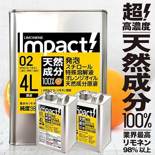 超高濃度 D-リモネン溶剤 発泡スチロール 溶解液 【IMPACT D-リモネン】原液 8L〈家庭用・業務用〉IMP-L-4000-2