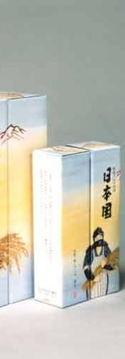 新潟 山北 灰の文化 シナ布 赤かぶ 山焼き