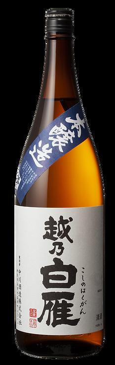 越乃白雁 本醸造
