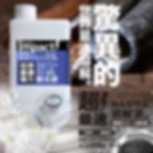 スケール除去剤 カルシウム溶解 尿石除去 サビ落としイ ンパクトデスケーラー