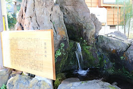 新潟 山北 大毎の清水