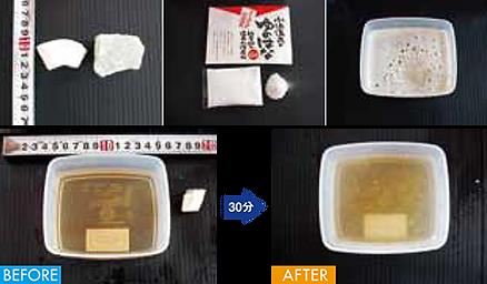 カルシウムスケール除去剤 | IMPACT インパクトデスケーラー | 施工実績