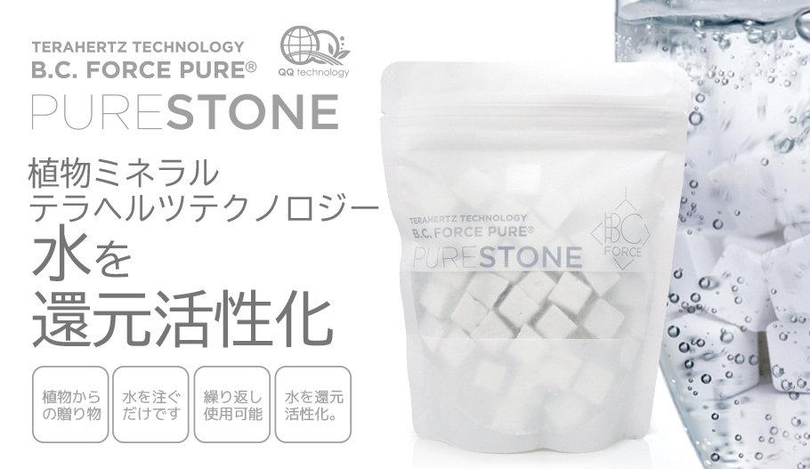 top_baner_stone.jpg