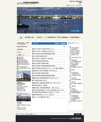 公益社団法人 新潟県水産振興協会