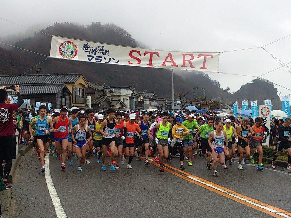 笹川流れマラソン大会