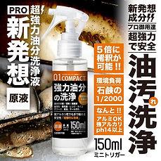 com_c_150.jpg