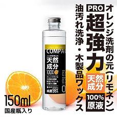 com_l_150.jpg