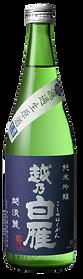 越乃白雁 純米吟醸「越淡麗」無濾過生原酒