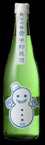 越乃白雁 雪中貯蔵酒 雪置遊