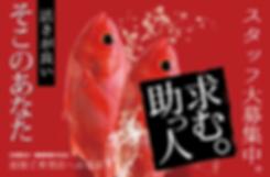 スクリーンショット 2018-12-26 13.41.13.png