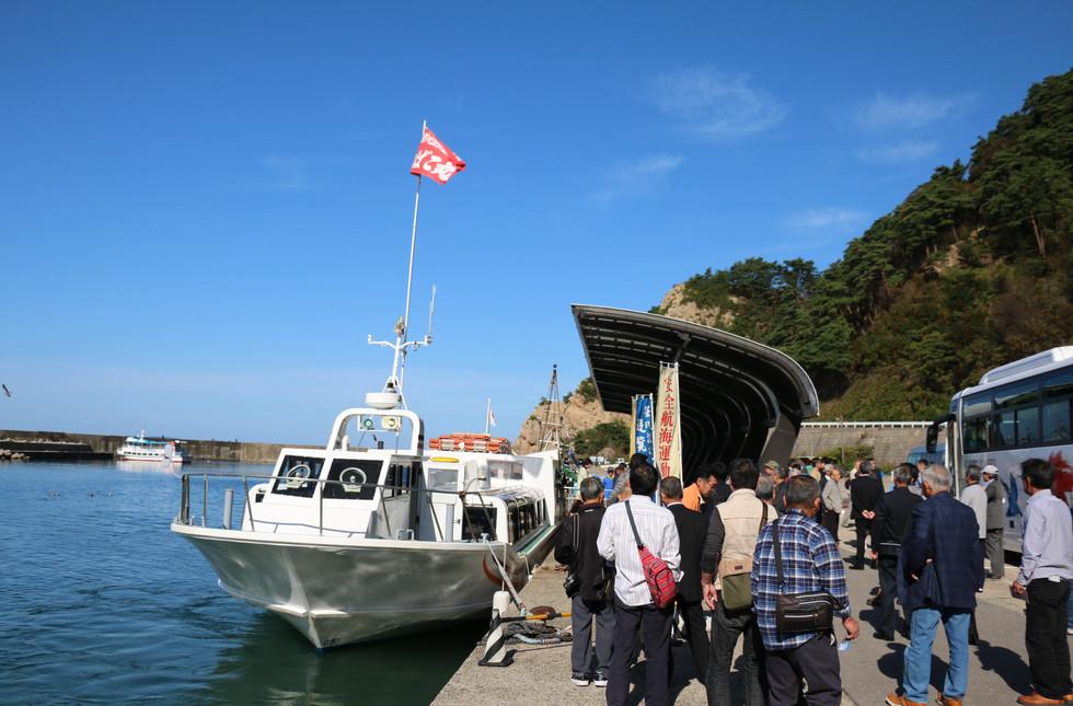 新潟 山北 遊覧船