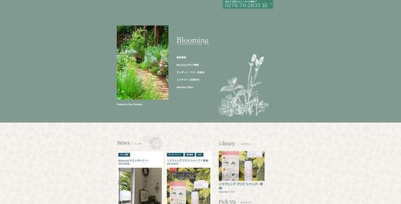 フローラカンパニー【Blooming】
