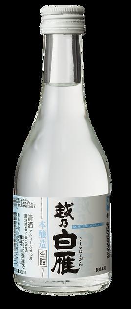 越乃白雁 本醸造 生詰
