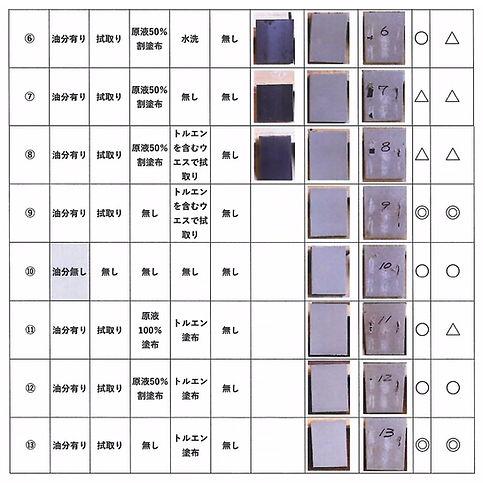test_6.jpg