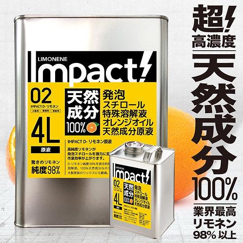 超高濃度 D-リモネン溶剤 発泡スチロール 溶解液  PRO インパクトD-リモネン 原液 4L〈家庭用・業務用〉IMP-L-4000