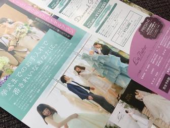 Leaflet design / Postcard