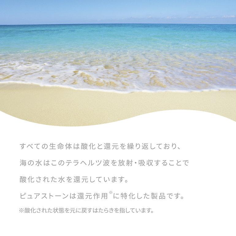 purestone_06.jpg
