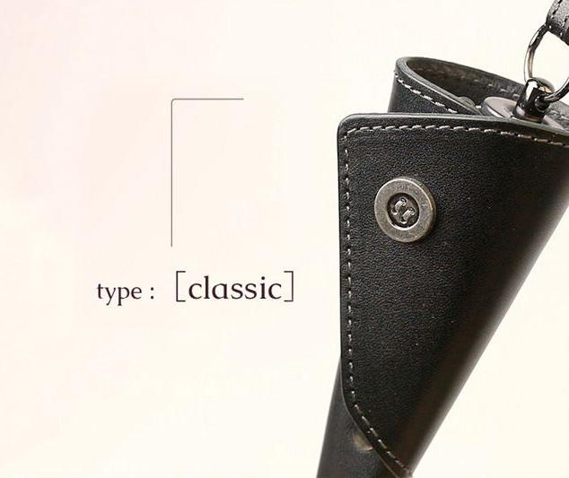 鑰匙錐【classic】