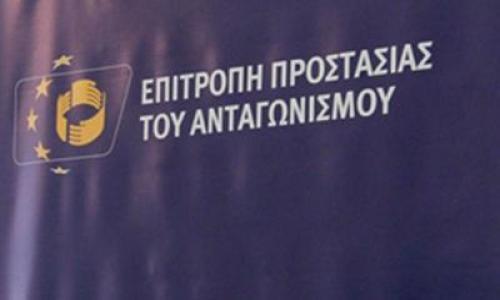Επιτροπή Προστασίας Ανταγωνισμού