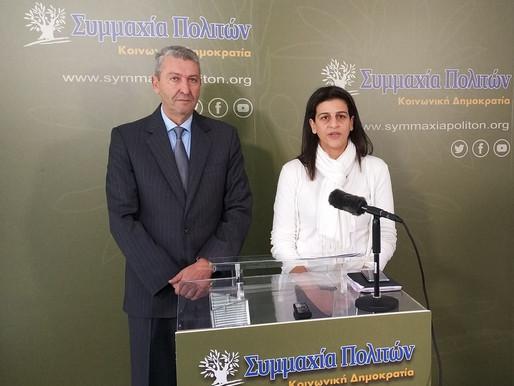 Συνάντηση Προέδρου Συμμαχίας με την Σύμβουλο του Υπουργού Εξωτερικών για θέματα διάστασης φύλου