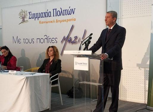 Ομιλία Προέδρου Συμμαχίας Πολιτών στο Εκλογικό Συνέδριο του Κινήματος