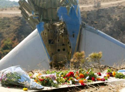Αεροπορική τραγωδία Helios