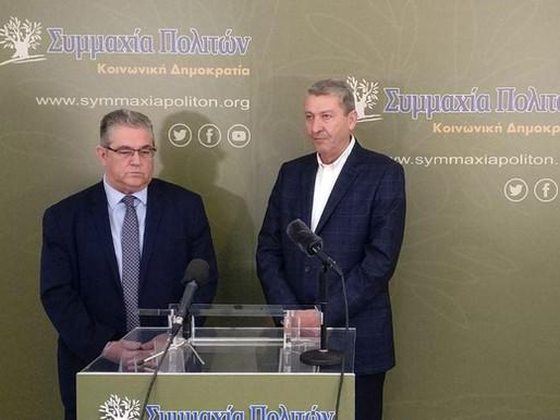 Συνάντηση κ. Γιώργου Λιλλήκα με Γ.Γ. ΚΚΕ Ελλάδας Δημήτρη Κουτσούμπα