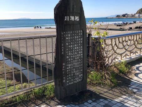 稲瀬川 Inasegawa