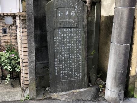 塔之辻 Tsuji Tower