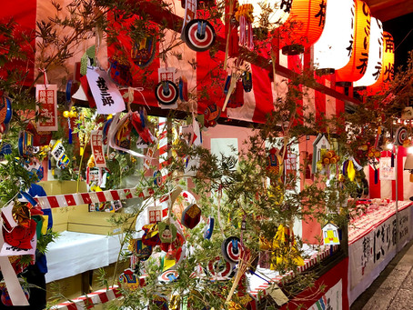 Happy New Year from Kamakura