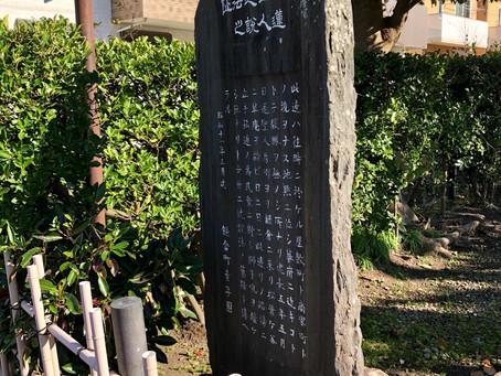 日蓮聖人辻説法之址 Nichiren Preaching Site