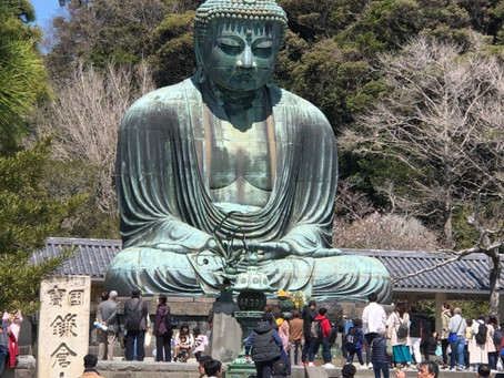 The Icon of Kamakura