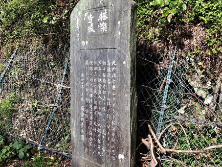 極楽寺坂 Gokurakuji Hill