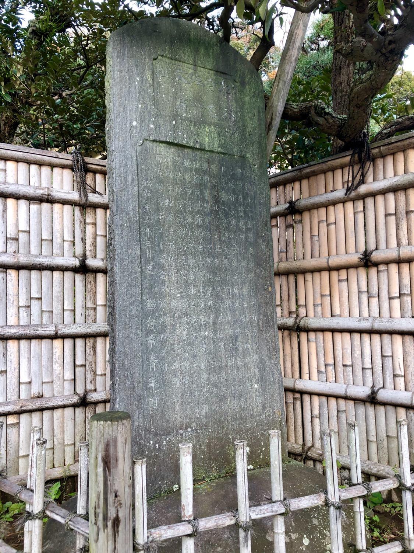 松谷寺及佐介文庫址 Shōkoku-ji Temple and Sasuke Library Ruins