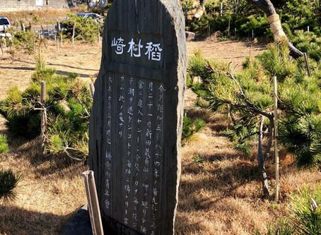 稲村崎 Inamuragasaki