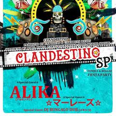 IRIE ALIKA FLYER JAPON CLANDESTINO 2017.