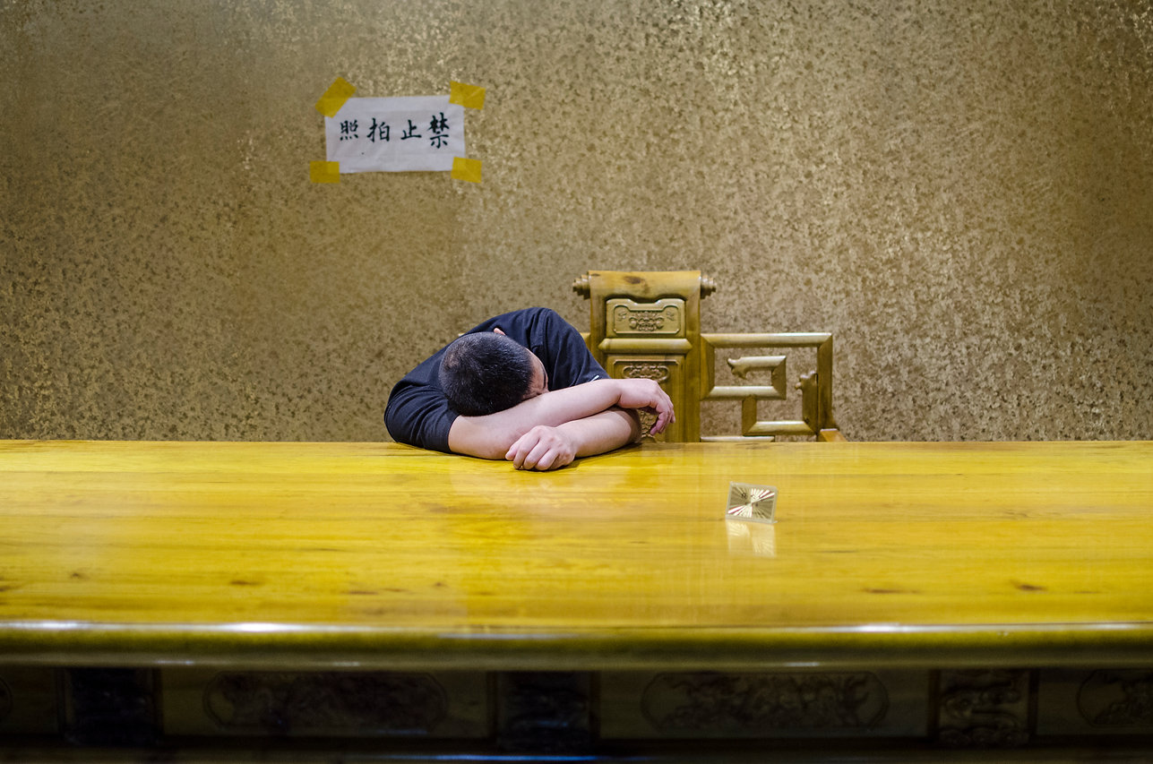 foto di strada pechino