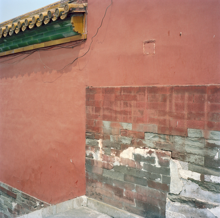 Wall near Baohe Dian, Forbidden City