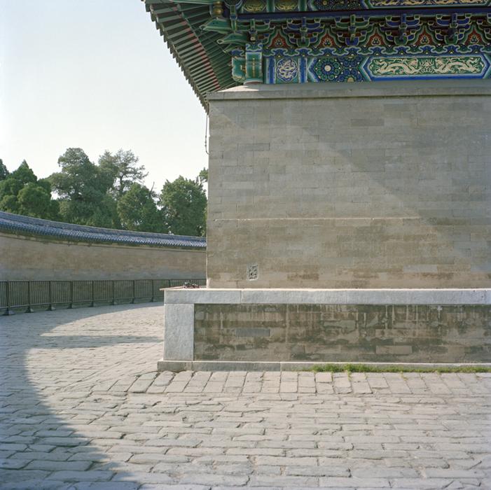 Echo Wall near Temple of Heaven