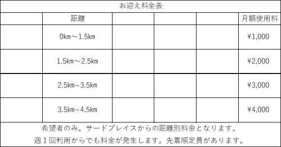 画像6 (2).jpg
