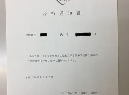 令和元年度 さくら咲く!!