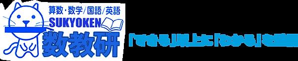 head_logo1.png