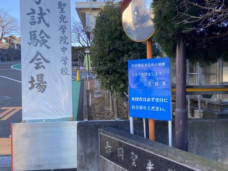 静岡県中学入試解禁