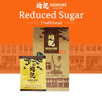 Traditional White Coffee - Reduced Sugar