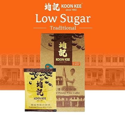 Traditional White Coffee - Low Sugar